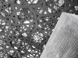 Muzeum Louvre Abu Dhabi